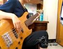 【 ヴィンランド・サガ 】ED Aimer Torches Bass Cover