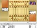 気になる棋譜を見よう1557(金井六段 対 藤井七段)