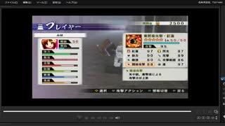 [プレイ動画] 戦国無双4-Ⅱの無限城100階目をみほでプレイ