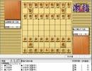 気になる棋譜を見よう1558(三浦九段 対 斎藤王座)