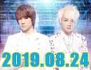 accessのオールナイトニッポン動画(2019年8月24日配信分)