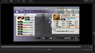 [プレイ動画] 戦国無双4-Ⅱの無限城100階目をゆずでプレイ