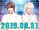 accessのオールナイトニッポン動画(2019年8月31日配信分)