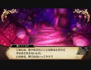 れきてーちゃんの遊び場 part 39 【ルフランの地下迷宮と魔女ノ旅団】