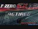 一触即鈴木! オワタ式F-ZERO GX - RUBY CUP_1