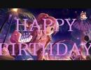 【#五十嵐響子誕生祭】恋のHamburg♪-My Future Arrange-【ビーカーP】