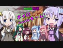 【R6S】noob放送_nh №65