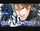 【クトゥルフ神話TRPG】竹取物語 カオスオブムーン part12【ゆっくりTRPG】