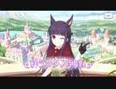 【プリンセスコネクト!Re:Dive】キャラクターストーリー カスミ Part.03