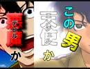 【ドキサバ全員恋愛宣言】天使のような悪魔の笑顔!切原赤也part.1【テニスの王子様】