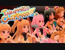 【デレステMV 1080p/60fps】  TAKAMARI CLIMAXXX!!!!!