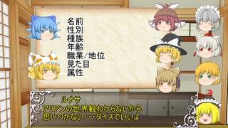 【ARA2E】七人の騎士と二人の姫君 part0 【実卓リプレイ】