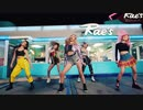ITZY -  ICY
