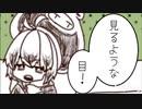 """≠ラ亻≠ラ亻ツ""""力""""ヒ夕""""亻!"""