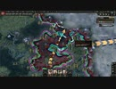 Hearts of Iron IV GSP独ソ戦記録 -電撃戦-