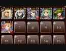 【緊急】二つの世界の英雄たち 上級☆3【ケラ王子+未覚醒イベユニ×6】
