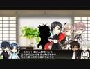 【刀剣COC】伊達の刀+αと楽しい「三千世界に於いて」5