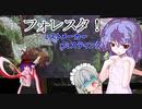 【ビバリウム】フォレスタ!ミストメーカーxミスティング /イモリウム.07