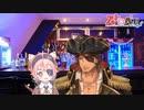 【新衣装】炭鉱夫から海賊に転身したキャプテン・ベルモンド・バンデラス【にじさんじ】