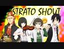 【SideM】GM一希と奏でるストラトシャウト #07