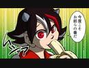 【東方】古いリアクションが幻想入り 第四話【手書き】