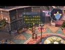【解説&実況】碧の軌跡 探索#10