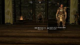 【初見】SkyrimSE字幕プレイ 遊んでみるその8 「ドラゴンボーンと呼ばれる」