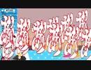 【やひろちゃん】デジおさ一周年コラボ【絶叫シリーズ】