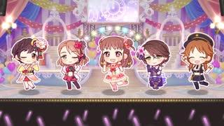 【デレステMV】「全力☆Summer!」(棟方愛海カバー2D標準)【1080p60】