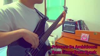 【ミリシタ】Princess Be Ambitious Bass Cover【弾いてみた】