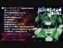 【東方】Juicehead joker | 埼玉最終兵器 & Aether C96 [4日目南ニ29a] demo