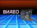 ビデオロゴ集 ロシア