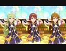 【ミリシタ】トライスタービジョン(エレナ・琴葉・恵美) 「Flyers!!!」【ソロMV(合唱版/アピール付)】