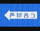 グランドエスケープ - コメント歌詞PV【スマホ用録画版】