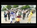 4都市連動やらないかを踊るオフin名古屋【全壊ver】 thumbnail