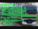 東北ずん子がとある科学の超電磁砲 EDのDear my friend-まだ見ぬ未来へ-で東北本線の上野〜黒磯までの駅名を歌ってみる。