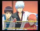 【PS2】銀魂 銀さんと一緒!ボクのかぶき町日記 初見プレイ Part1 ~ここ……どこですかぁ?