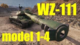 【WoT:WZ-111 model 1-4】ゆっくり実況でおくる戦車戦Part587 byアラモンド