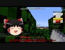 【ゆっくり実況】【minecraft】一狩りいかない動物ハント part1