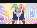 【MMD】トコハとクミで「ハッピー☆マテリアル」【VRoid】