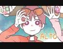 【盤遊】けちらせ 〇うぶつのもり! Part7【アルティメットチキンホース】
