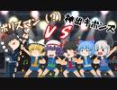 【ゆっくり茶番】超超超大迷惑!!!!頭がおかしいクインテット(五人組)VSきめぇポリスメン(?)