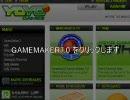 【ニコニコ動画】【ゲーム製作】GameMaker 初心者講座 予告編を解析してみた