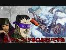 【クトゥルフ神話TRPG】竹取物語 カオスオブムーン part14【ゆっくりTRPG】