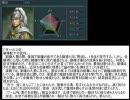三国志11 劉備で漢朝再興 part40 thumbnail