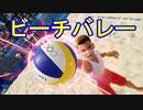 【東京2020オリンピック】#9 なんかスゴイ地味