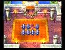 【PS】ドラゴンクエストⅣ 導かれし者たち Part2 第一章 王宮の戦士たち ~どうか 私たちの子供をさがしてください
