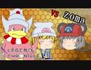 【ポケモンUSM】ヤドヤドでドヤるだけ!in LC7 3戦目【VSzomaさん】