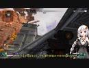 【Apex Legends】紲星あかりの無難なApex その10【VOICEROID実況】