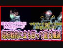 【Apex Legends】二人だけで25部隊壊滅物語【ボイスロイド実況】